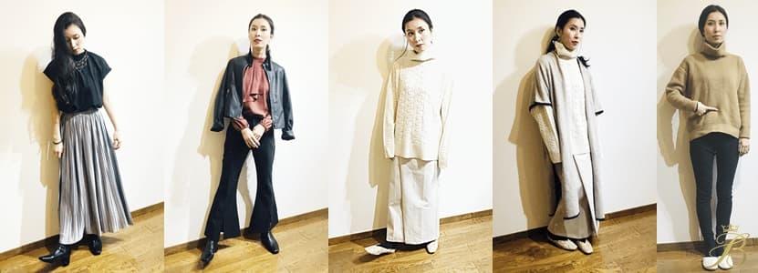 ファッションタイプ・イメージコンサルタント養成講座